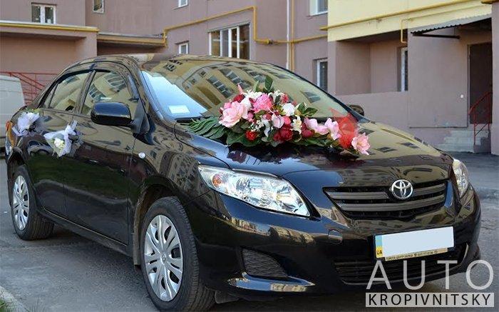 Аренда Toyota Corolla на свадьбу Кропивницкий