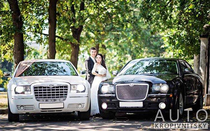 Аренда Chrysler 300C на свадьбу Кропивницкий