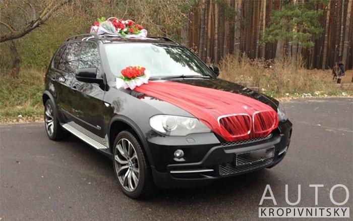 Аренда BMW X5 на свадьбу Кропивницкий