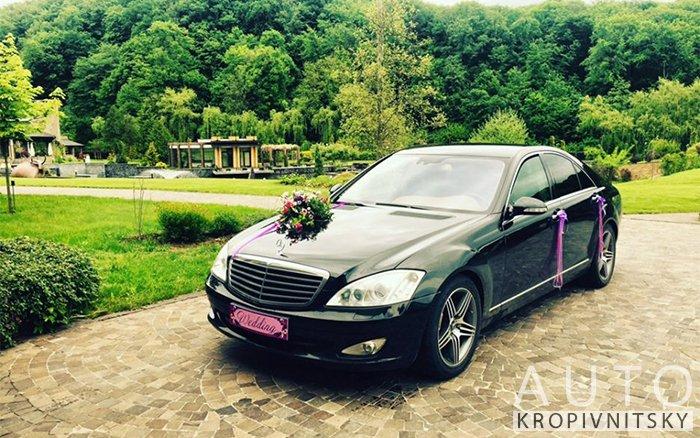 Аренда Mercedes S-Class W221 на свадьбу Кропивницкий