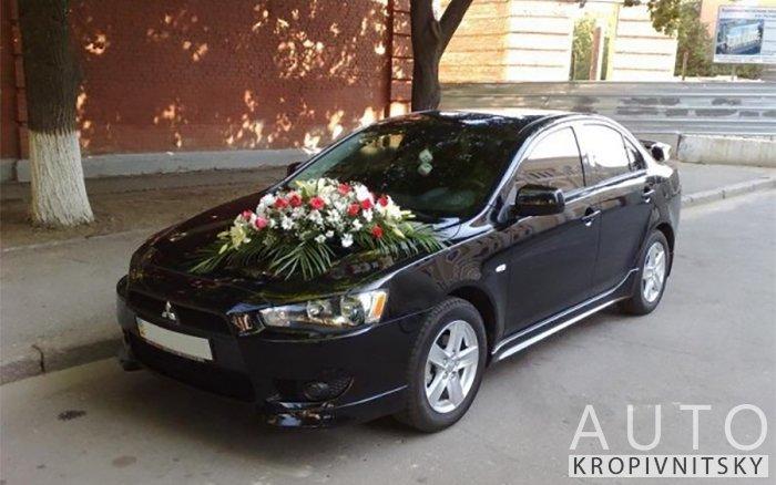 Аренда Mitsubishi Lancer X на свадьбу Кропивницкий