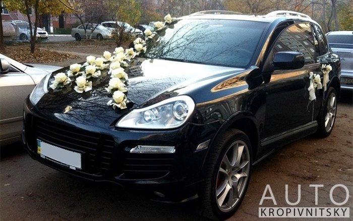 Аренда Porsche Cayenne на свадьбу Кропивницький