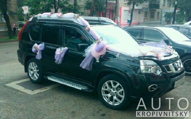 Аренда Nissan X-Trail на свадьбу Кропивницкий