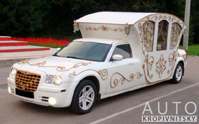 Аренда Лимузин Карета на свадьбу Кропивницкий