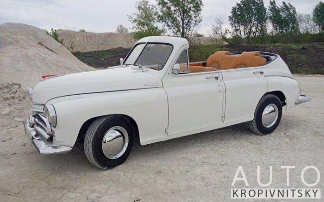 Аренда Кабриолет ГАЗ М-20 Победа на свадьбу Кропивницький