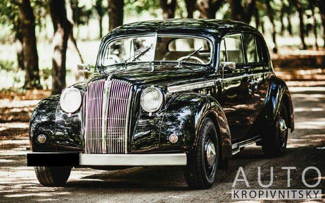 Аренда Ретро Opel Admiral на свадьбу Кропивницкий